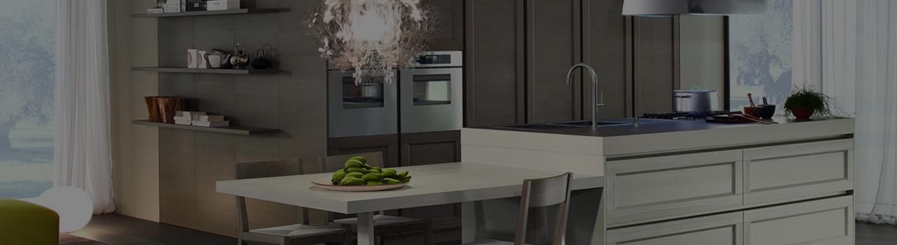 Cocinas tienda de cocinas muebles y dise o en murcia - Muebles en alcantarilla ...